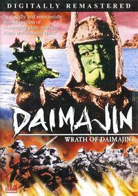 Daimajin2 dvd
