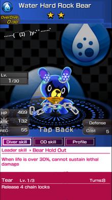 0175 Water Hard Rock Bear