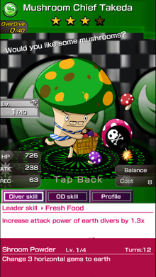 0058 Mushroom Chief Takeda