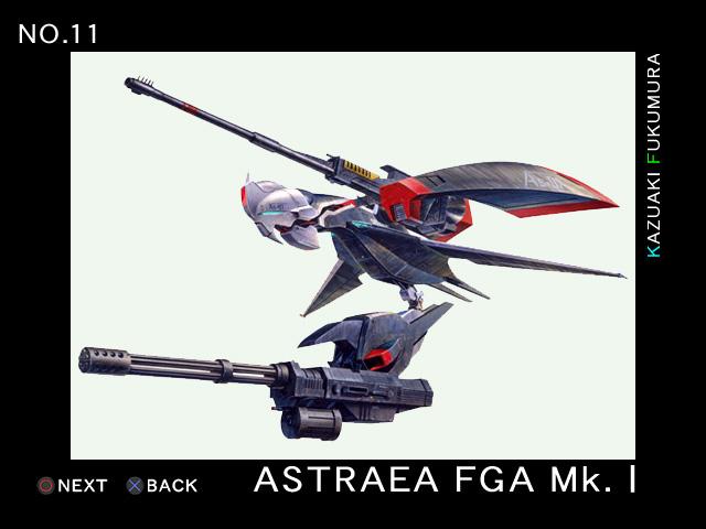 File:Astraea Mk. I.jpg