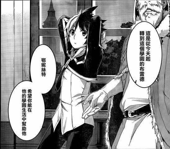 File:King asks Arnest to escort Blade.jpg