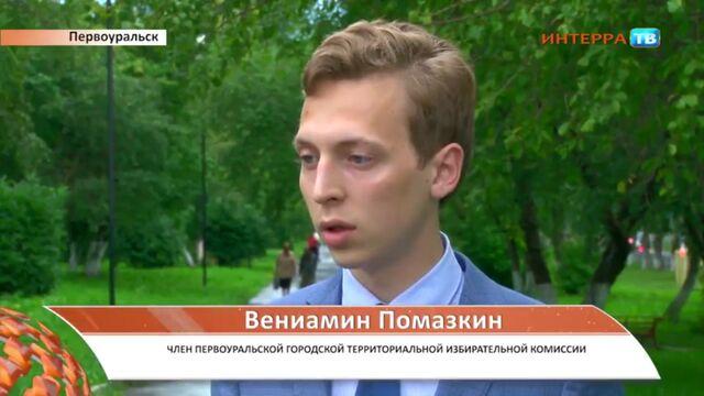 File:Veniamin Pomazkin.jpg