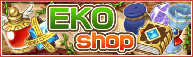 File:EKO (Shop) - Copy.PNG