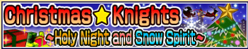 File:Christmas Knights Event.png