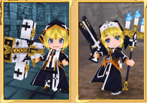 File:Gacha Preview 003.png