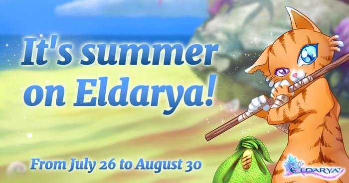 Summer 2017 Event Announcement