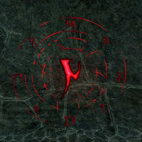 File:Dragonborn - Frenzy Rune.png