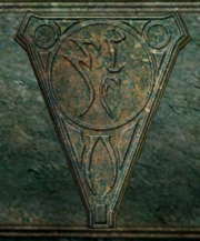 Vivec, St Delyn Plaque Morrowind