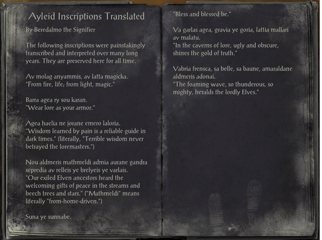 File:Ayleid Inscriptions Translated.png