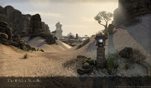 Alik'r Desert Screenshot.jpg
