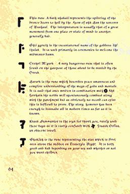 File:Dwarven lore 02.jpg