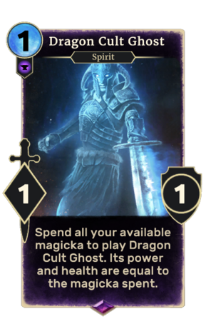 File:Dragon Cult Ghost.png