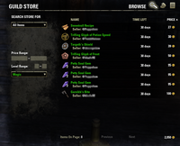 Guild Store Listing