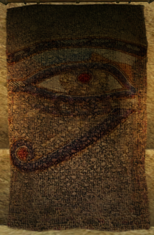 File:Mages Guild Banner - Morrowind.png