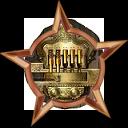 File:Badge-1144-0.png