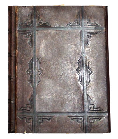 File:The book of life and service.png