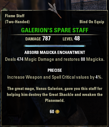 File:Galerions spare staff.png