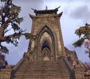 Tribunal Temple (Ebonheart)