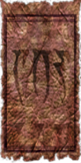 Tribunal Temple Banner