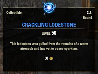 File:Crackling lodestone.png