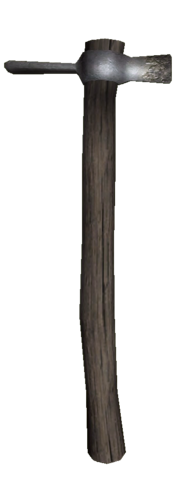 File:Recently Used Pickaxe.png
