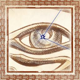 File:TESIV Sign Ritual.png