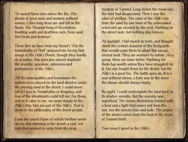 File:The Alikr (Second Era) 2.png