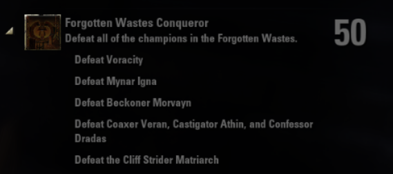 File:Forgotten Wastes Conquerer Achievement.png