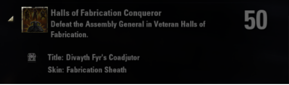 File:Halls of Fabrication Conquerer Achievement.png