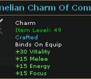 Carnelian Charm Of Combat