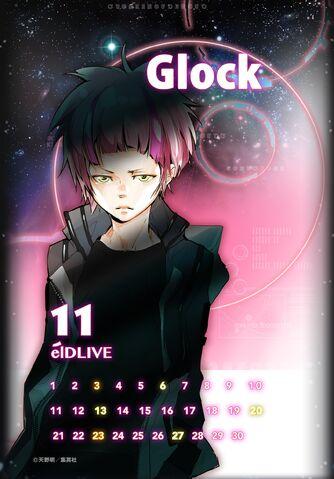 File:Glock calendar.jpg