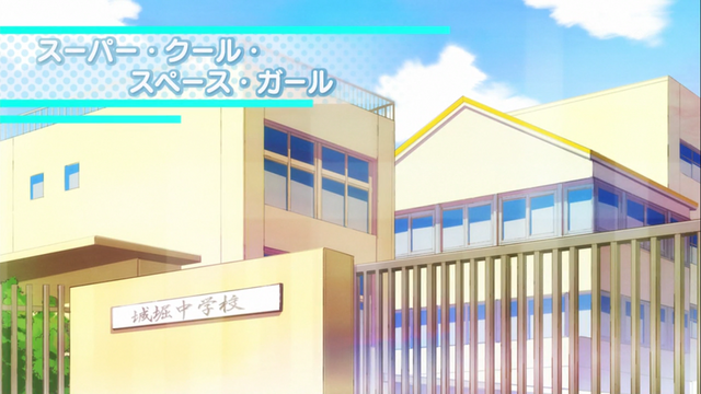 File:Ep2TitleCard.png