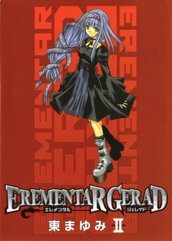 File:Manga Volume 02.jpg