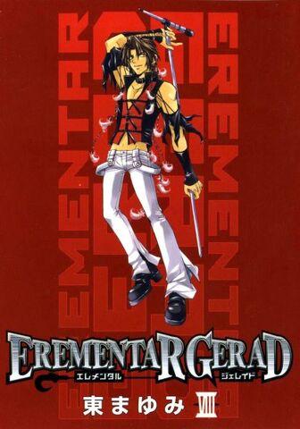 File:Manga Volume 08.jpg