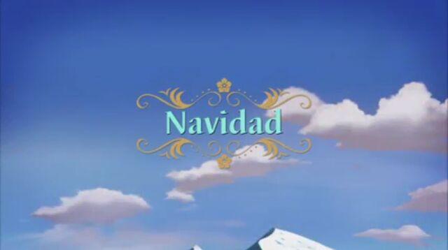 File:Navidad logo.jpg