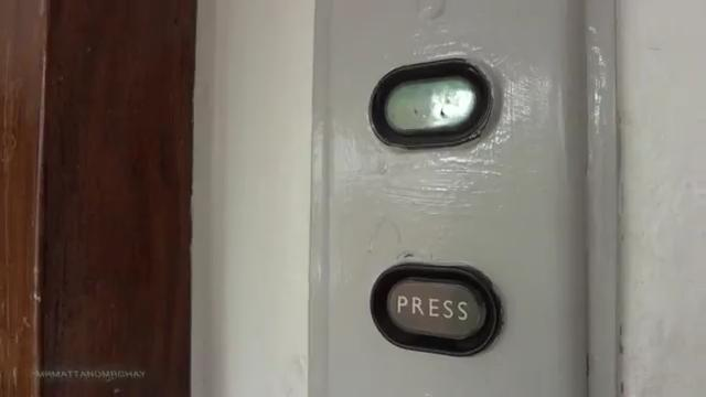 File:Old Express Lift call button panel.jpg