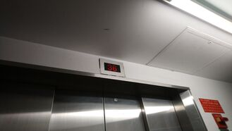 Schindler freight elevator Cambridge House Taikoo Place