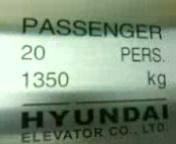 Hyundai badge 2007