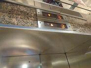 1992 Mitsubishi hall floor indicator