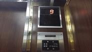 Toshiba CarIndicator KawasakiNikkoHotel
