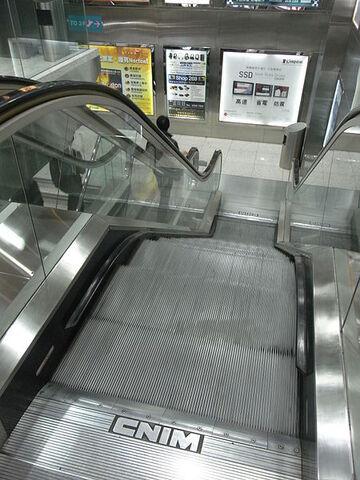 File:CNIM Escalator.JPG