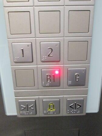 File:Schindler 3300 AP Braille Buttons.JPG