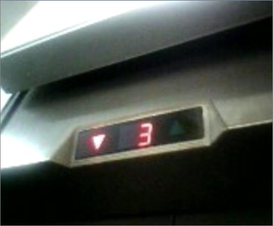 File:GoldStar 90s Hall Indicator.png