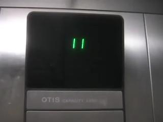 File:OTIS Series 1 indicator.jpg