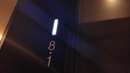 Mitsubishi Gen2Signal HallStation White HotelGracery