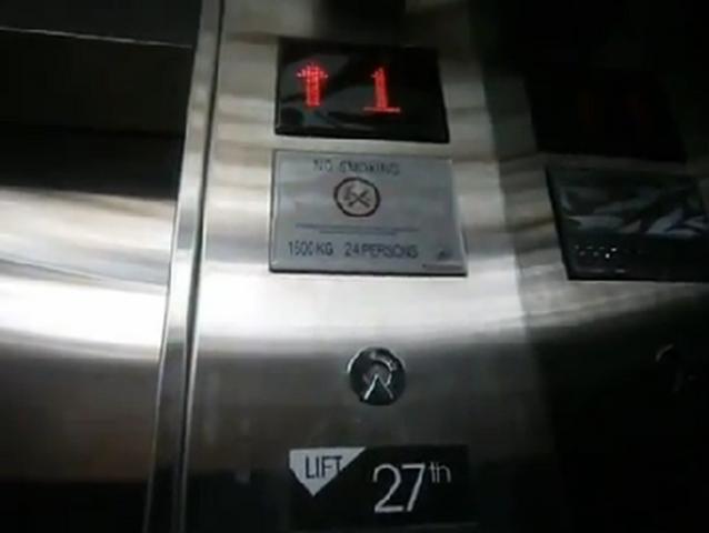 File:Schindler D-Line LED Red Indicator.png