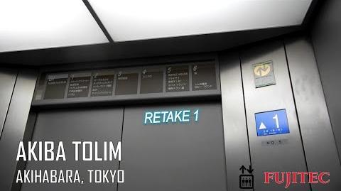 R2 Fujitec XIOR Elevators at Akiba Tolim, Tokyo