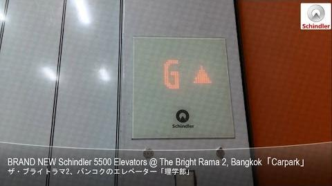 【Happy New Year】Schindler 5500, Eco Friendly and Brand New【The Bright Rama 2, Bangkok Carpark】
