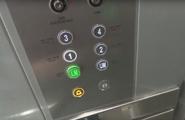 Lester Controls Buttons4
