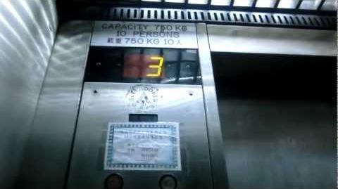 SLOW Atlas Traction Elevator @Centro Comercial Central, Macau